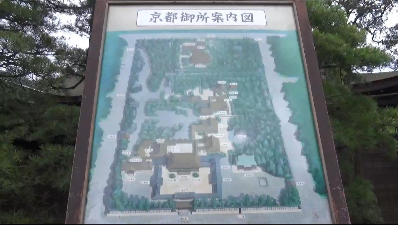 Hinweistafel mit Übersichtsplan Kaiserlicher Palast