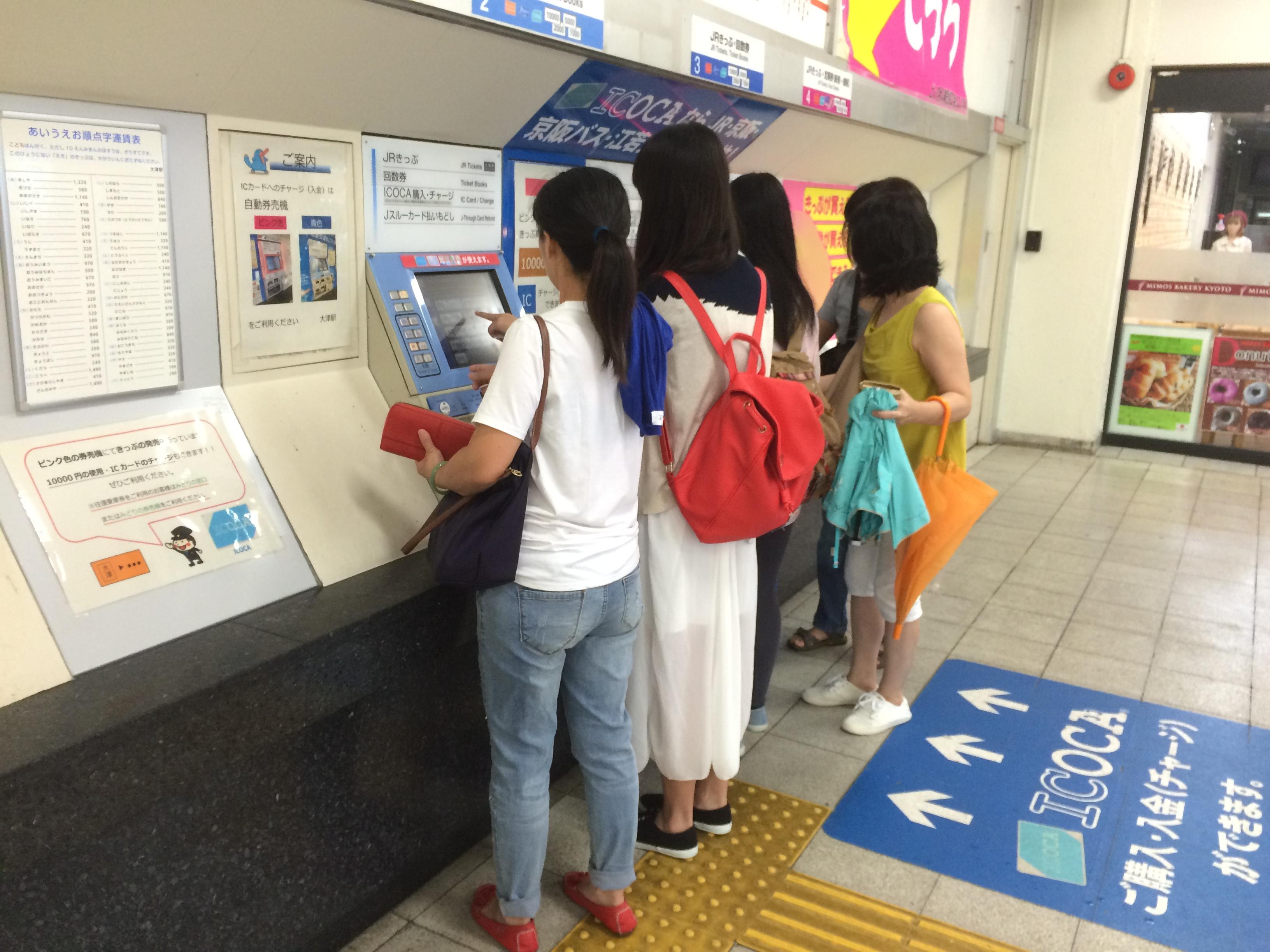 Gruppenarbeit am Automaten