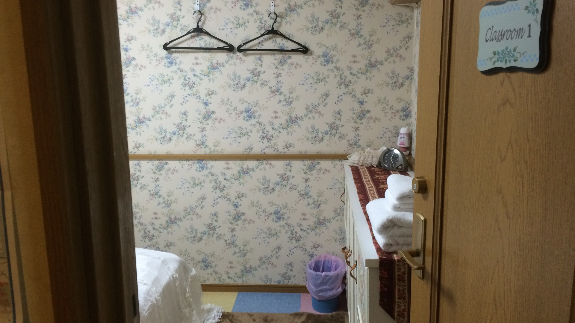 mein Zimmer bei Yukiko