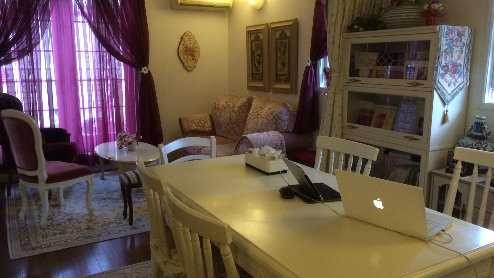 Otsu Airbnb Wohnzimmer