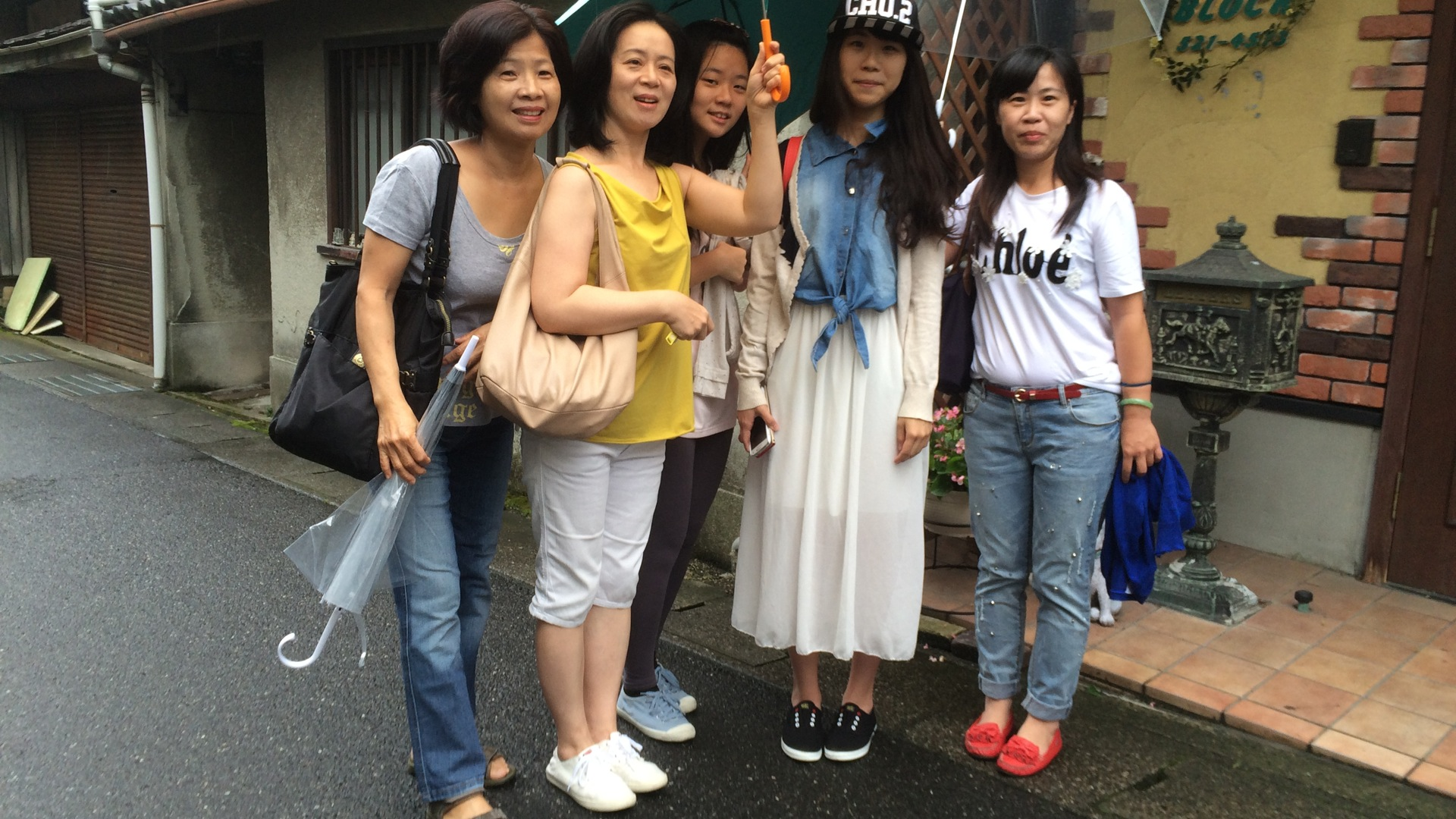 Familienausflug nach Kyoto