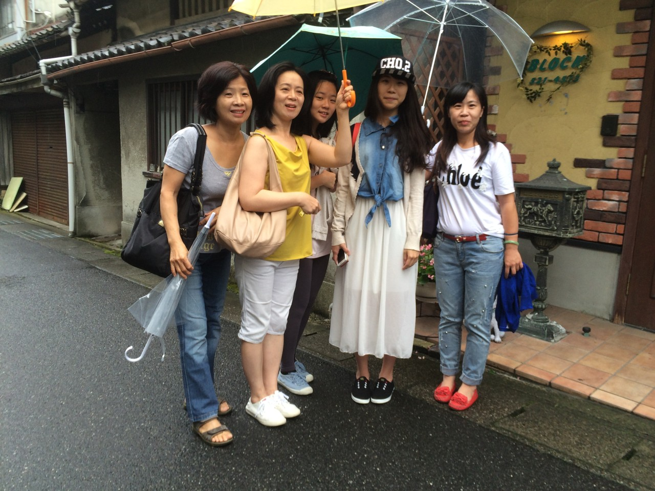 family tour to Kyoto