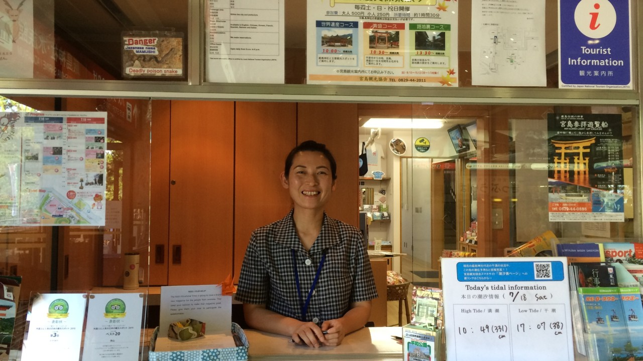 friendly and helpful staff at the Tourist Information