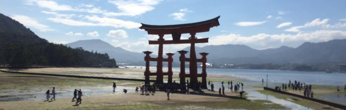 cropped-Torii-Itsukushima-Shrine-low-tide.jpg
