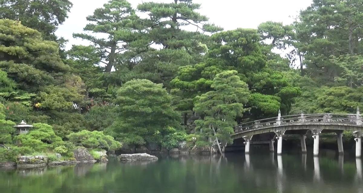 bridge and island Imperial Garden Kyoto