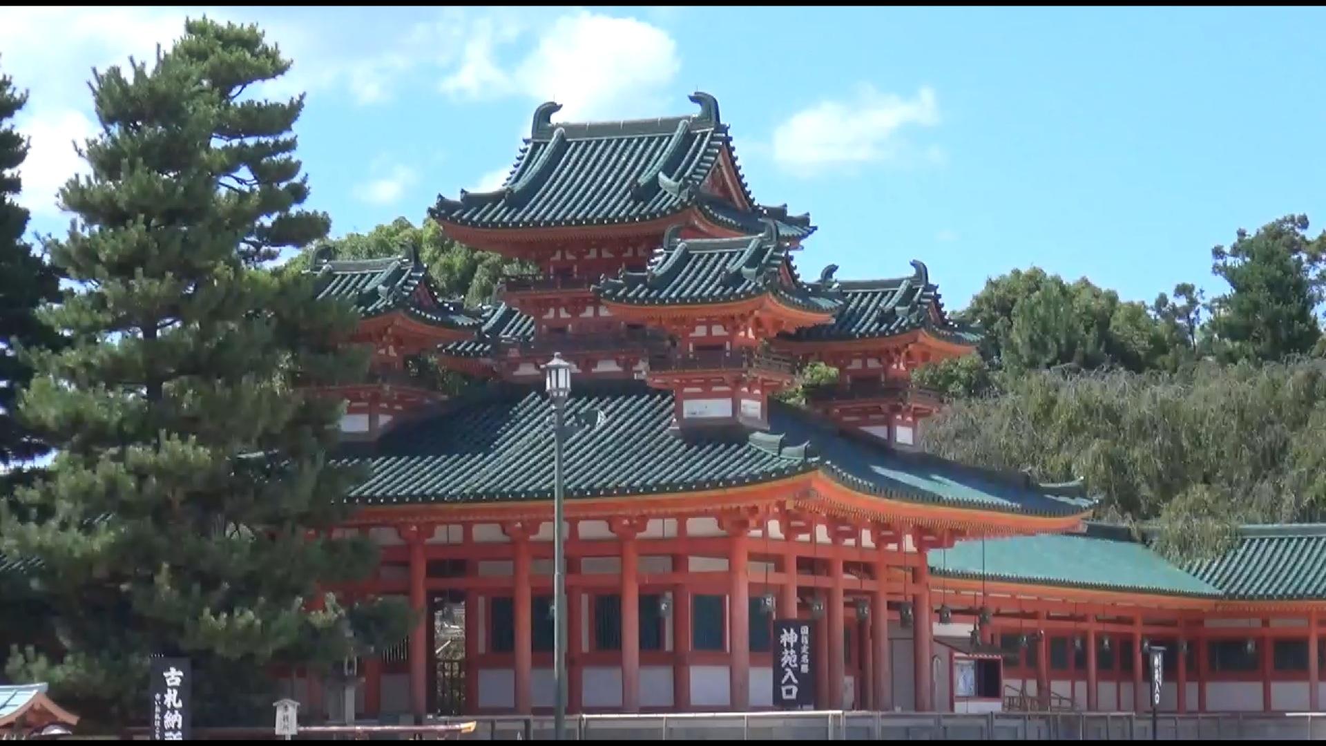 Shinto Shrine in Kyoto Japan