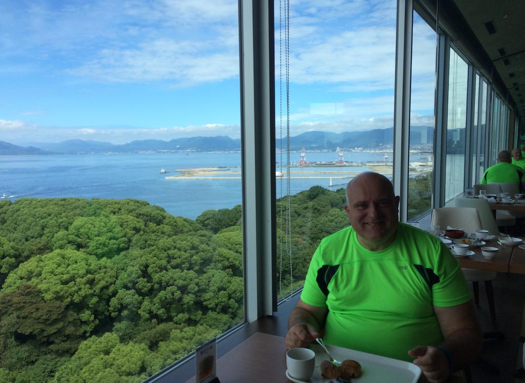 23rd floor of the Grand Prince Hotel Hiroshima