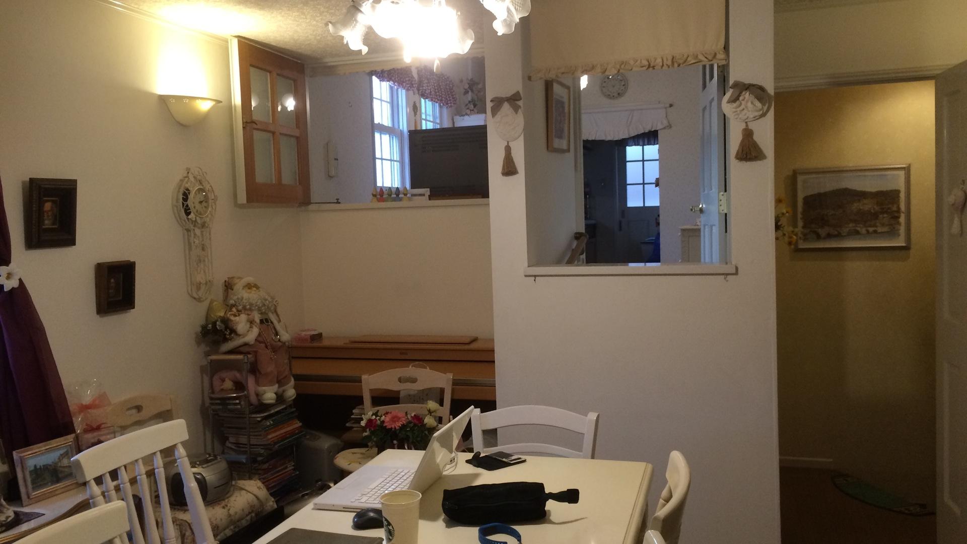 arbeiten am Blog im Wohnzimmer in Otsu