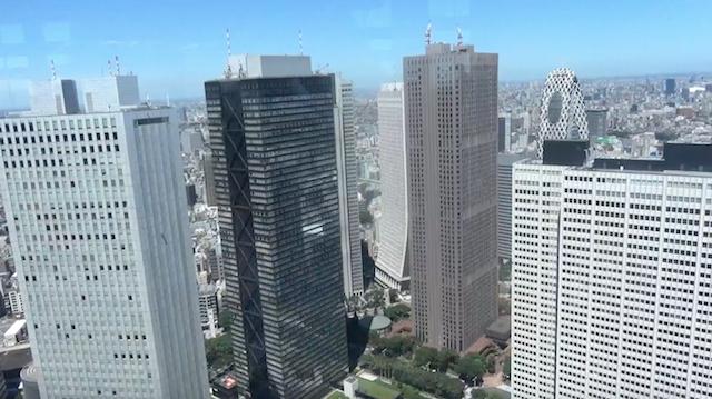 Wolkenkratzer in der Umgebung des Tokyo Metropolitan Government Building